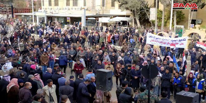עצרת מחאה לבני עיר אל-חסכה בשל ניתוק המיים על ידי הכיבוש הטורקי
