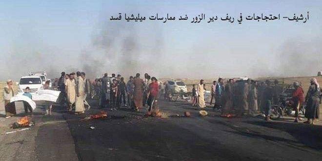 קסד חטפה 4 אזרחים בפאתי אל-חסכה ודיר א-זור