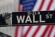 هبوط أسهم شركات تكنولوجيا كبرى مع افتتاح بورصة (وول ستريت)